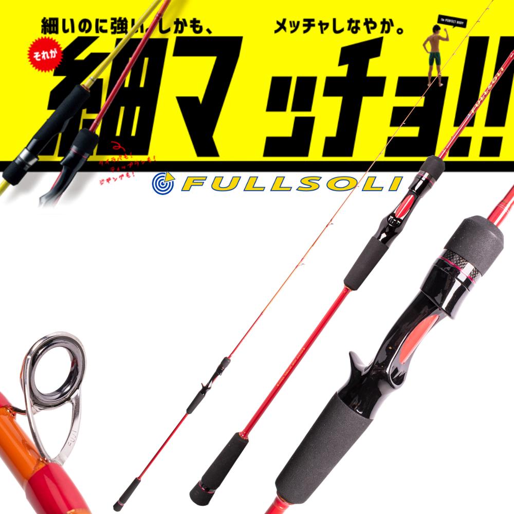 0168 Details about  /Major Craft Tai Rubber Tainomi 45 grams TM-45 03